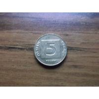 Израиль 5 агорот 1996