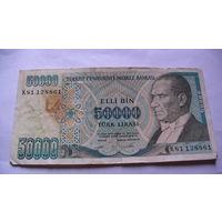 ТУРЦИЯ 50000 лир 1971 года. 81128861 распродажа