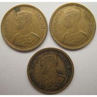 Тайланд 25 сатанг 1957 г. Цена за 1 шт. (g)