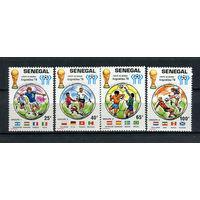 Сенегал - 1978 - Футбол - [Mi. 671-674] - полная серия - 4 марки. MNH.
