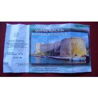Билет в крепость на Кипре.  распродажа