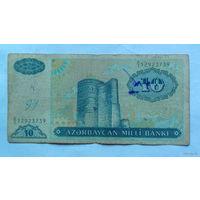 Азербайджан 10 манат 1993г. 12923739 распродажа