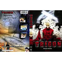 Триган / Trigun [TV] [26 из 26] 4xDVD5