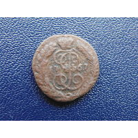 Полушка 1767г. Е.М.