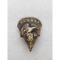 38 отдельная мобильная бригада Беларусь