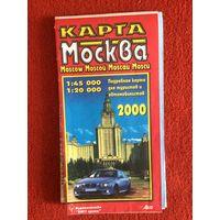 Москва. Подробная карта для туристов и автомобилистов. 2000 год.