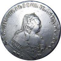 1 РУБЛЬ 1744 ММД ЕЛИЗАВЕТА, СОСТОЯНИЕ Биткин #114 (R1)
