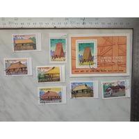 Марки Вьетнам Дома набор + блок