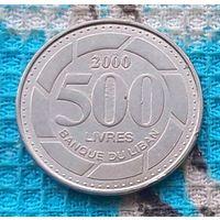 Ливан 500 ливров 2000 года. Миллениум. Ливанский Кедр - символ Ливана.