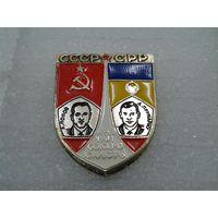 Значок. СССР - СРР.