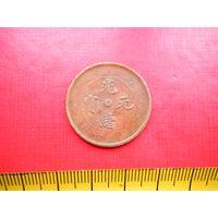 Китайская медная старинная монета. 4