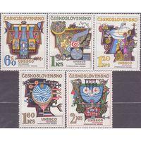 ЧЕХОСЛОВАКИЯ 1974 ЮНЕСКО ГИДРОЛОГИЯ Mi# 2195-2196 ** (СЛ2