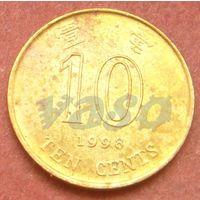 6374:  10 центов 1998 Гонконг