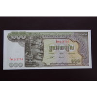Камбоджа 100 риэлей 1972 UNC