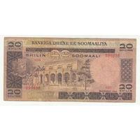 Сомали 20 шиллингов 1980 года. Редкая!