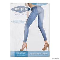 РАСПРОДАЖА!!! СКИДКА 50 %!!! Новые эксклюзивные леггинсы лимитированной серии итальянской марки POMPEA, модель Leggings neri jeans chiaro