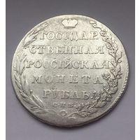 Рубль 1802 АИ
