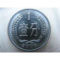 Китай 1 фэнь 2005 г.