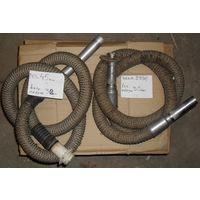 Шланги трубки трубы к пылесосу