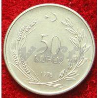 7702:  50 курушей 1976 Турция