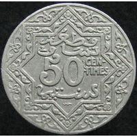 Марокко 50 сантимов 1924 молния