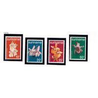 Суринам-1979,(Мих.854-857) **  , Цветы