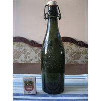 Старинная пивная бутылка. Германия, первая половина 20 столетия. (3).