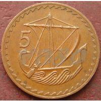 3058:  5 милей 1979 Кипр