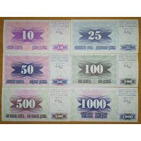 Набор банкнот 6 шт - 10,25,50,100,500,1000 динаров - Босния и Герцеговина - UNC