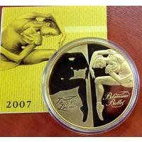 Белорусский балет. 2007 200 рублей золото