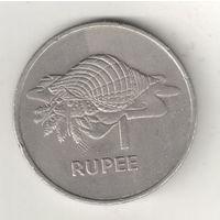 Сейшелы 1 рупия 1977