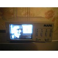 """Телевизор """"Мара"""", малогабаритный, переносной  с документами. Рабочий."""