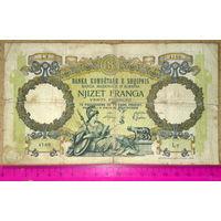Итал. оккупация 20 франга 1939г. -редкая-