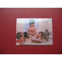 Календарик Госстрах (дети) 1992 год