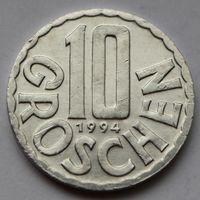 Австрия, 10 грошей 1994 г