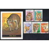 Кошки Мадагаскар 1986 год серия из 5 марок и 1 блока