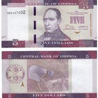Либерия 5 долларов 2016 год  UNC