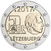 2 евро 2017 Люксембург 50-летие добровольной военной службы в Люксембурге UNC из ролла