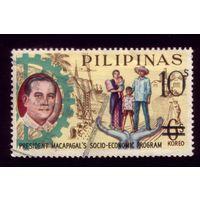1 марка 1973 год Филиппины 1055