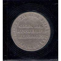 """1 талер """"Благословение горной добычи"""", Пруссия, Фридрих-Вильгельм IV, 1845А"""