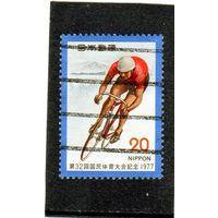 Япония. Ми-1337.32-я национальная олимпиада, гоночный велосипедист и гора Иводзима.1977.