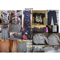 Распродажа женской одежды 58-60