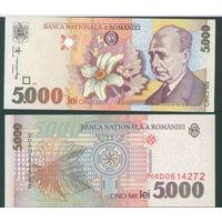 Румыния 5000 лей 1998 из пачки