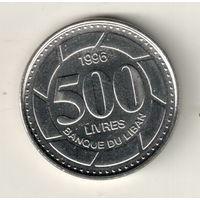 Ливан 500 ливр 1996