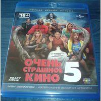 Очень страшное кино 5 (Blu-Ray)