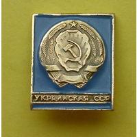Украинская ССР. 296.