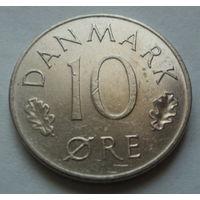 10 эре 1974 Дания