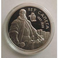 "Беларусь 20 рублей, 2010г.925 пр.,""Леў Сапега"".Возможен торг."