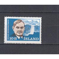 Плотина. Исландия. 1965. 1 марка (полная серия). Michel N 397 (2,8 е).
