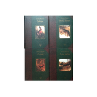 """Книги из серии """"Охота в России"""" (комплект 4 книги)"""